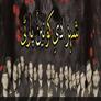 Shehzadi_Party profile photo